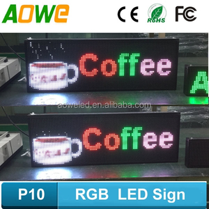 7KGS light weight Scrolling message led sign indoor and outdoor single red led message sign board