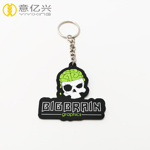 Guangdong Custom made Cute CMYK soft PVC keychain