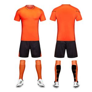 China Children Soccer Jerseys f590feec1