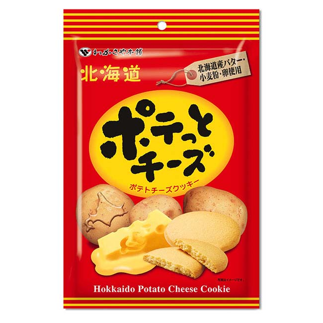 Japan Hokkaido bulk delicious biscuit cookies for sale