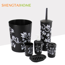 Easter Bathroom Set, Easter Bathroom Set Suppliers And Manufacturers At  Alibaba.com