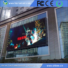 2017 Led Outdoor Display Express Led Display Panel Price