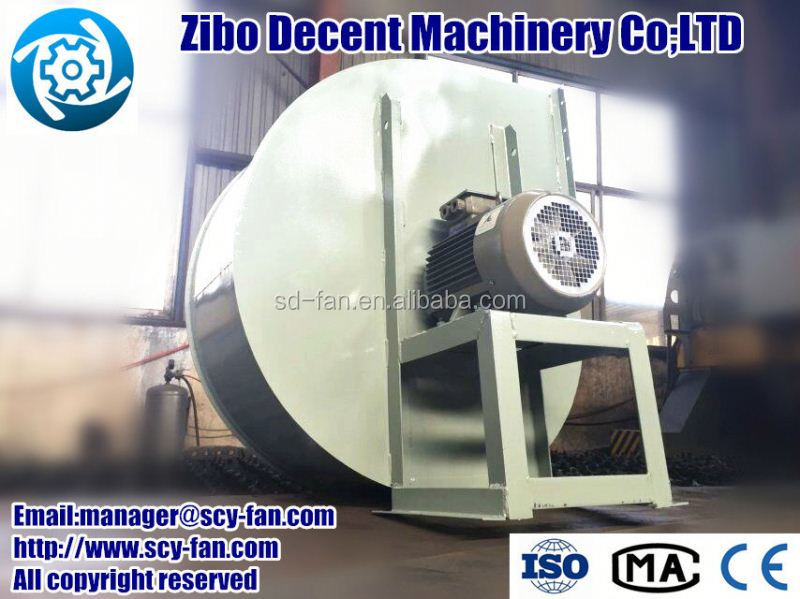 Customerized micro centrifugal blower