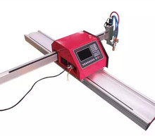 metal processing Arm type Portable CNC plasma cutting machine Factory Price for sale
