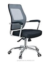 mesh back ergonomic chair reviews with nylon armrest AB-317-1