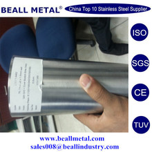 Stainless Steel Welded Sanitary Fluid Tube,Decoration,Construction,Furniture,Fluid Equipment,Petroleum,chemical,medical etc