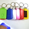 /product-detail/portable-solar-power-3led-flashlight-keychain-for-outdoor-dark-situation-60806177801.html