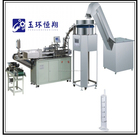 Automatic Screen Printer For Disposable Syringes Barrel centrifugal (Custom-Tailor)