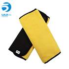 WUJI Microfiber Mesh Composite Coral Fleece Thickened Absorbent Car Wash Towel Double Side Car Cleaning Towel
