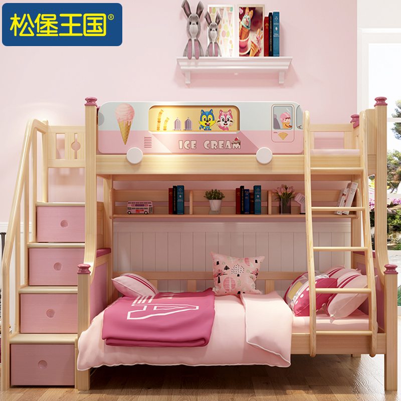 High Quality Durable Cheap Solid Pine Wood Functional Kids Bedroom