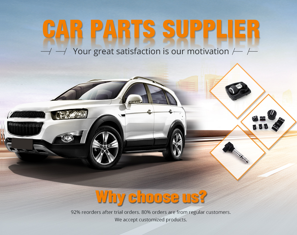 Wagner Auto Parts Co., Ltd. (Chongqing) - car body parts,car accessories
