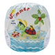 Breathable Reusable Swimming Diapers Cute Cloth Baby Swim Nappy for Swimming Pool