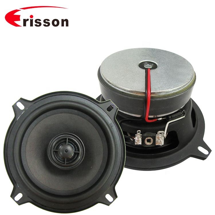 BEST OEM Supplier 4 inch Car Speakers Coaxial Speaker 4 inches 40watts