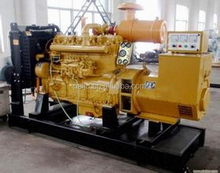 cheap price Used 500kw diesel generator