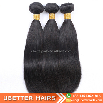 100 human hair straight 12 inch remy brazilian hair weave 100 human hair straight 12quot inch remy brazilian hair weave extension pmusecretfo Choice Image