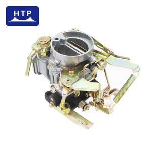 Nissan J15 Carburetor, Nissan J15 Carburetor Suppliers and