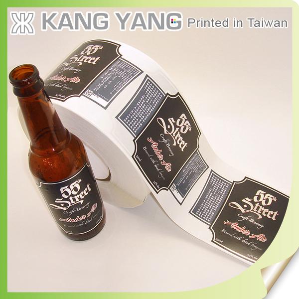 Beer Bottle Label Printing Liqueur Label