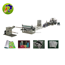 foaming epe pearl cotton manufacturing machinery