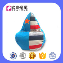 relaxing kids sofa chairs lazy sofa baby bean bag chair