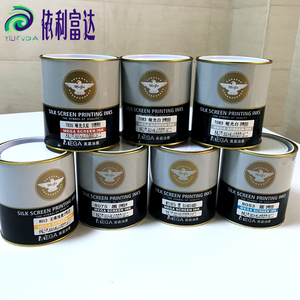 70 High Quality Shining Gloss Water Based Gel PVC Screen Printing Ink For Top Printing