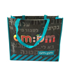 laminated non woven shopping bag exported to Israel