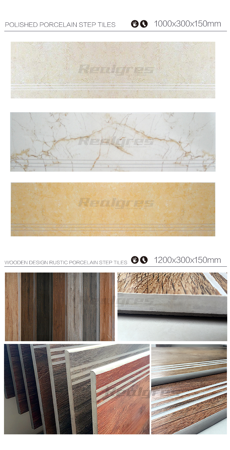 Look Like Wooden Steps Tiles And Look Like Marble Steps Tiles