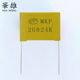 CBB21b Mkp Interference Suppression 0.1uf Mkp Capacitor Made In China
