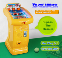educ arcade games kindergarten kids
