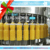 juce filling machine auotatic/ejuice filling capping machine