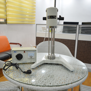 price of lab high shear mixer cosmatic machine