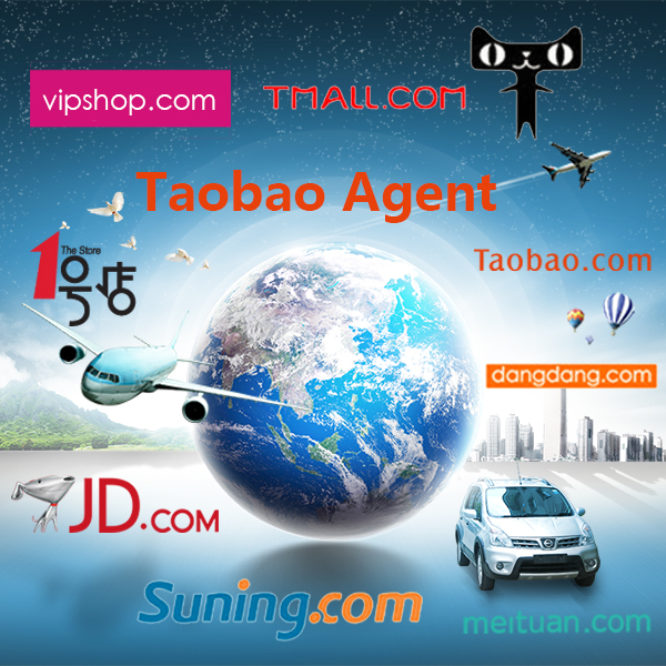 Shenzhen factory quick shipping Taobao Logistic Agent