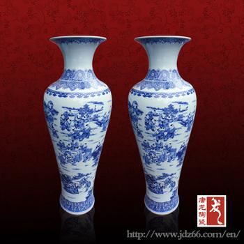115cm Tall Giant Floor Standing Vases Large Chinese Floor Vase Buy