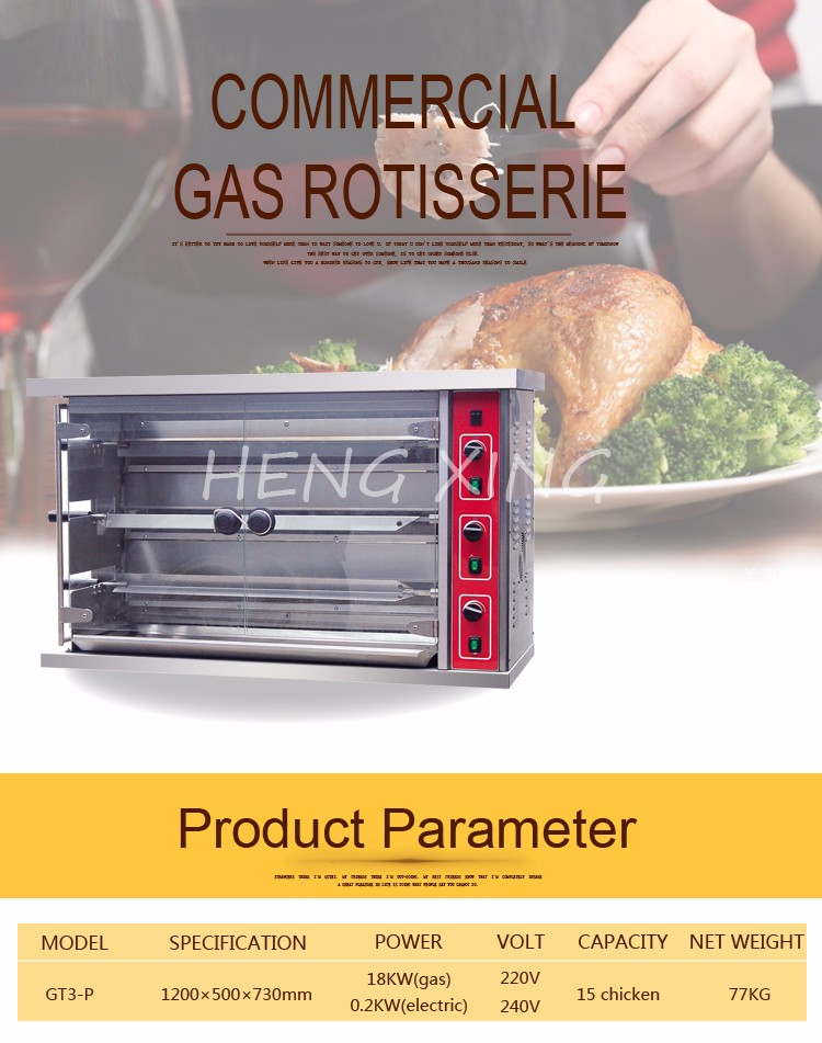 3 Layers Gas Rotisserie/Chicken Roasting Machine/Chicken Grill Machine  Price, View Gas Rotisserie, Hengxing Product Details from Dongguan Hengxing