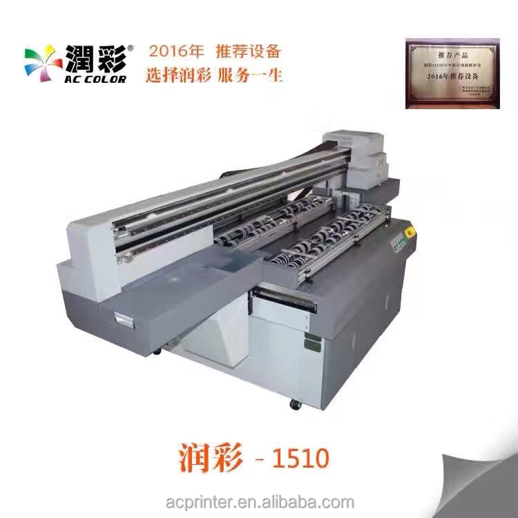 print and cut plotter used Machine Cheap Uv Phone Case Printer