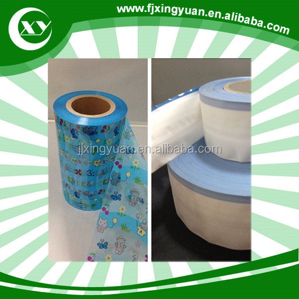 diaper frontal tape , adult diaper frontal tape , pampers diaper raw materials