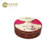 Food grade cake biscuit cookie custom printed gift round metal tin box