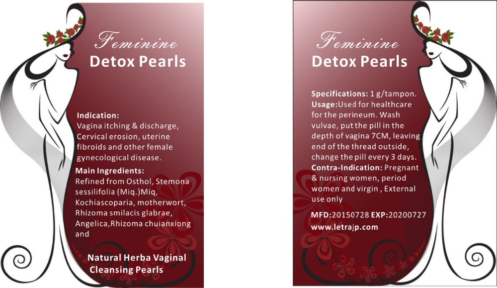 Oem Private Label Womb Healing Vaginal Detox Pearls Womb Wellness - Buy  Womb Healing Vaginal Detox Pearls,Womb Healing Pearls,Womb Healing Product  on