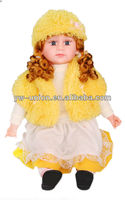 Infant toy doll Baby Singing Music Sitting Doll for kids lifelike doll toy doll toy for kids