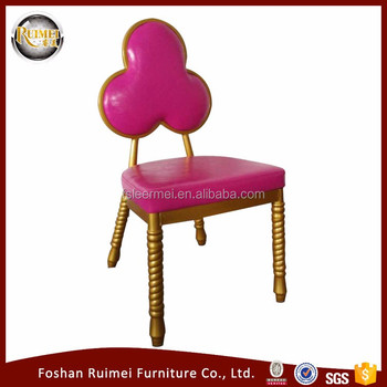 Coffee Cup Heart Shaped Shape Steel Metal Pink Dining Chairs