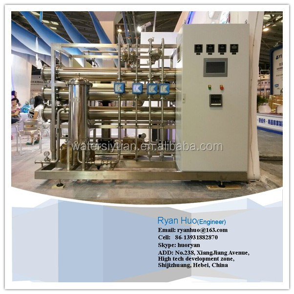 water for injection machine manufacturer/WFI Pharmaceutical water equipment
