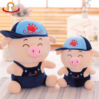 Soft Cute Red Stuffed Animal Pig Plush Toy Names Buy Plush