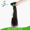 /product-detail/100-virgin-human-hair-brazilian-straight-hair-hair-extensions-weave-weft-bundles-60479407611.html