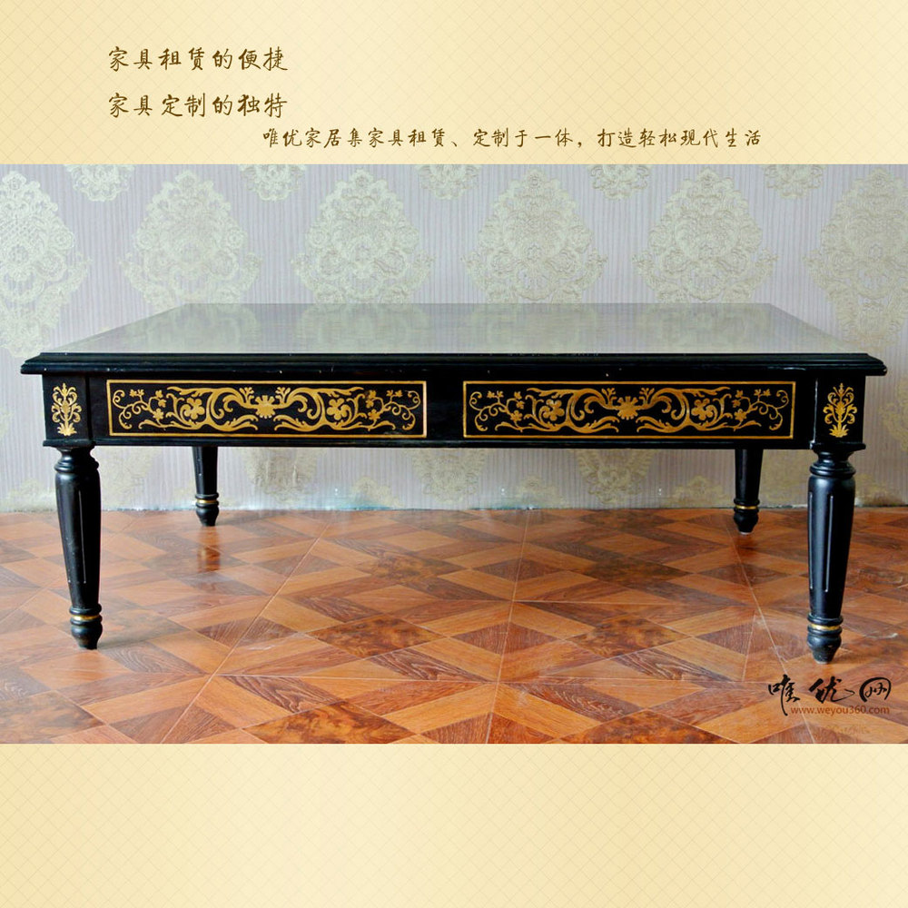 Black Solid Wood Coffee Table: French High End Solid Wood Coffee Table European Style