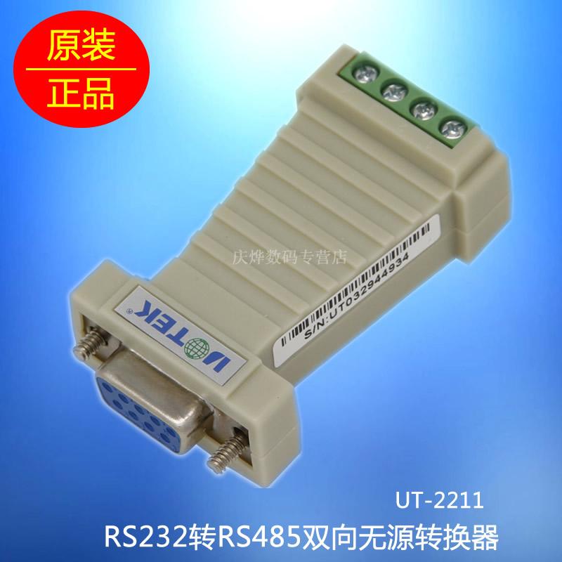 Ю . тайский UT-2211 последовательный преобразователь RS232 в RS485 485 в 232