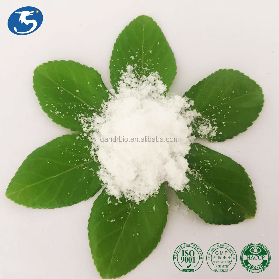 Chinese High Quality GABA (Gamma-Aminobutyric Acid) Raw Material Made In China For Health Food and Dietary Supplement