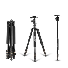 Professional Portable Photographic Travel Compact Aluminum Tripod Monopod&Ball Head for Digital SLR DSLR Camera