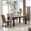 Java Home Living Sunroom Natural Rattan Water Hyacinth Bamboo Dining Table Chairs Set Bali Style Indonesia Furniture