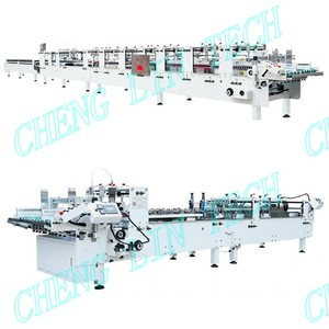 multi-functional fully automatic high speed PVC box folding gluing machine
