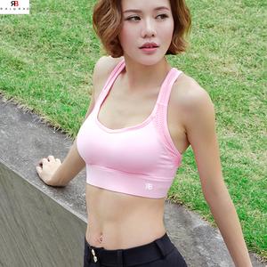 8cb422ca66f8f Xxx Sexy Sports Bra