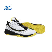 Erke Wholesale Dropshipping Brand High Cut Mens Basketball Shoes ...